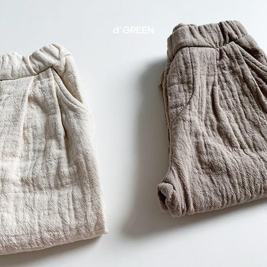 DIGREEN - Korean Children Fashion - #Kfashion4kids - Bread Pants - 2
