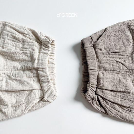 DIGREEN - Korean Children Fashion - #Kfashion4kids - Bread Pants - 4