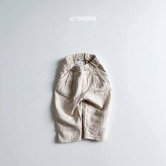 DIGREEN - Korean Children Fashion - #Kfashion4kids - Bread Pants - 5
