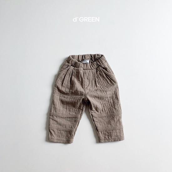 DIGREEN - Korean Children Fashion - #Kfashion4kids - Bread Pants - 7