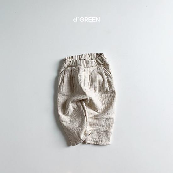 DIGREEN - Korean Children Fashion - #Kfashion4kids - Bread Pants - 8