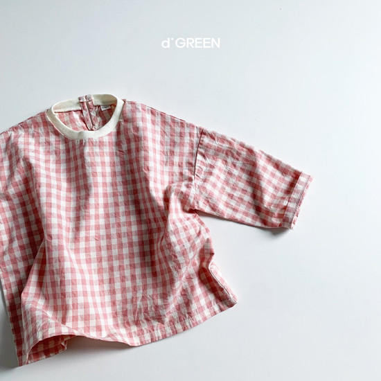 DIGREEN - Korean Children Fashion - #Kfashion4kids - Slow Top Bottom Set - 10