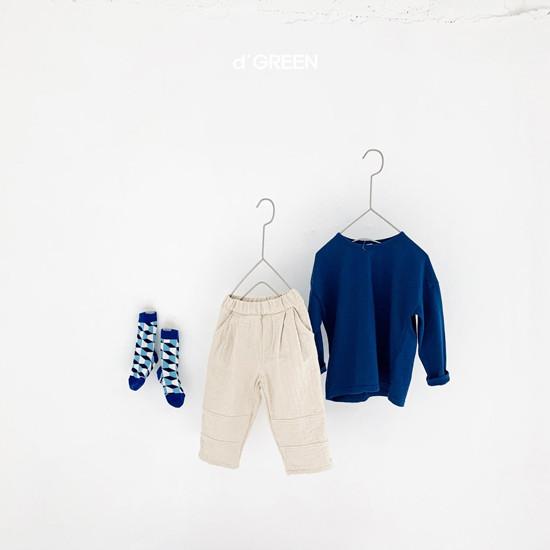DIGREEN - Korean Children Fashion - #Kfashion4kids - Color Paper Tee - 10