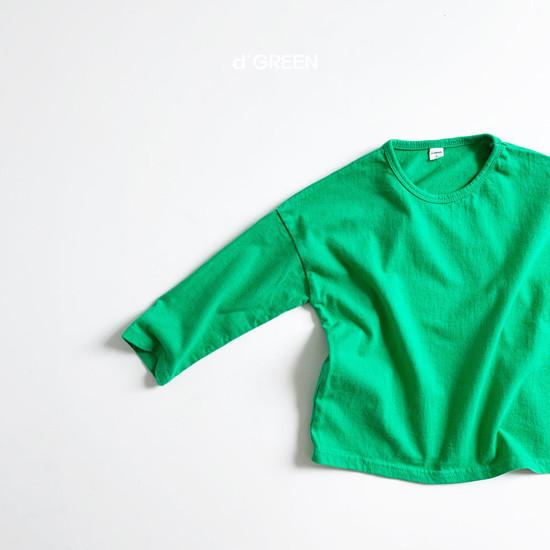 DIGREEN - Korean Children Fashion - #Kfashion4kids - Color Paper Tee - 8