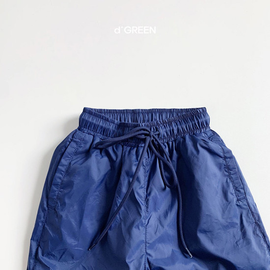 DIGREEN - Korean Children Fashion - #Kfashion4kids - Floc Jogger Pants - 11