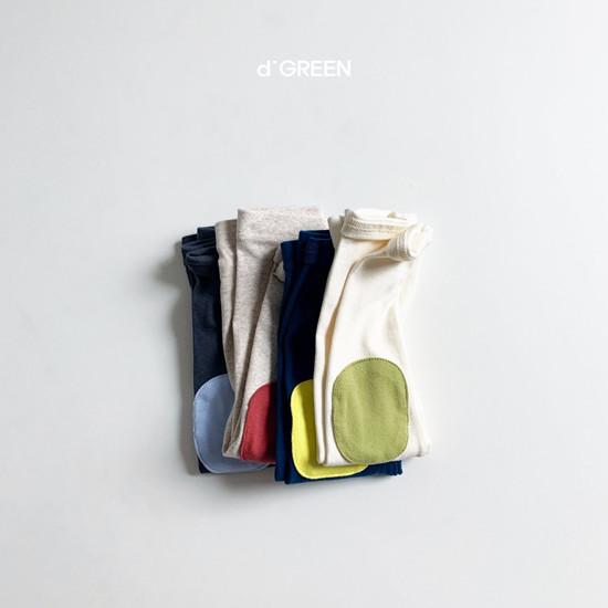 DIGREEN - Korean Children Fashion - #Kfashion4kids - Bread Patch Leggings
