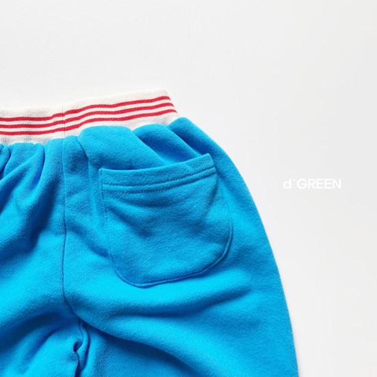 DIGREEN - Korean Children Fashion - #Kfashion4kids - Dongari Pants - 8