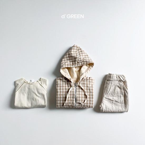 DIGREEN - Korean Children Fashion - #Kfashion4kids - Hood Reversible Zip-up Jacket - 8
