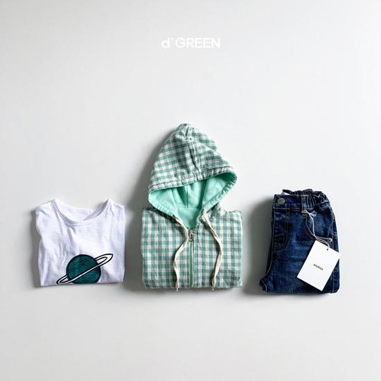 DIGREEN - Korean Children Fashion - #Kfashion4kids - Hood Reversible Zip-up Jacket - 9