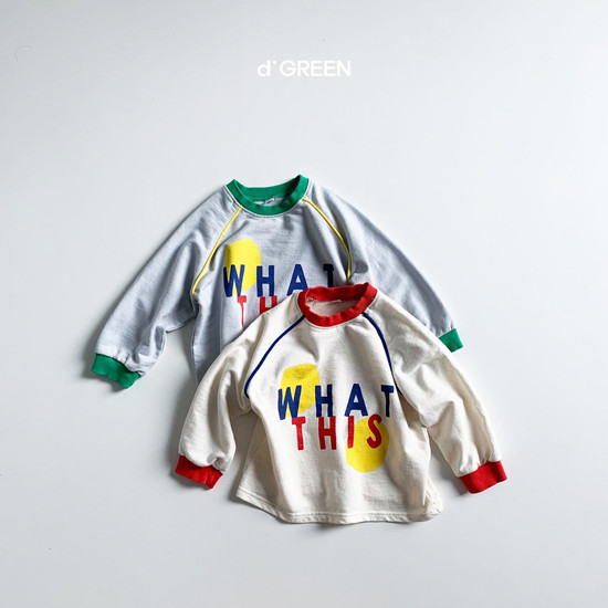 DIGREEN - Korean Children Fashion - #Kfashion4kids - What This MTM