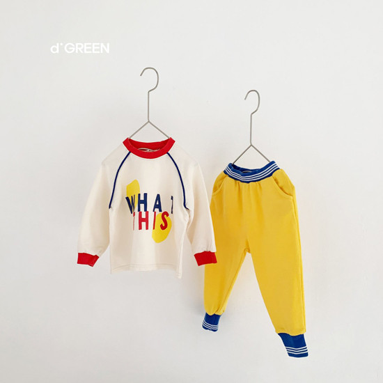 DIGREEN - Korean Children Fashion - #Kfashion4kids - What This MTM - 10