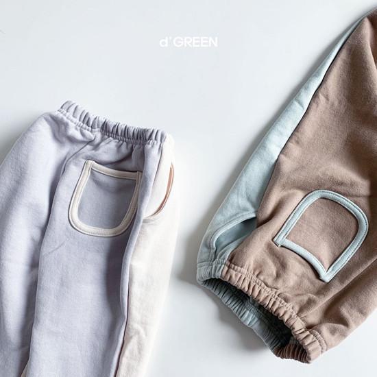DIGREEN - Korean Children Fashion - #Kfashion4kids - Vera Pants - 2