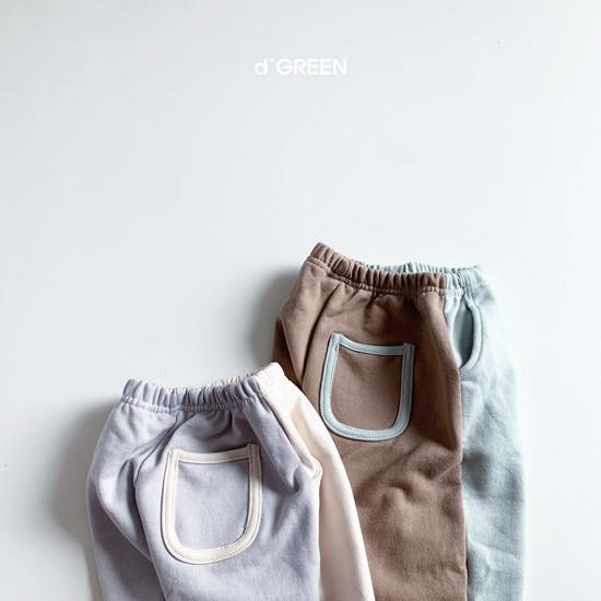 DIGREEN - Korean Children Fashion - #Kfashion4kids - Vera Pants - 8