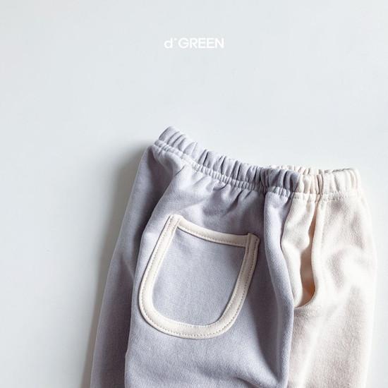 DIGREEN - Korean Children Fashion - #Kfashion4kids - Vera Pants - 9