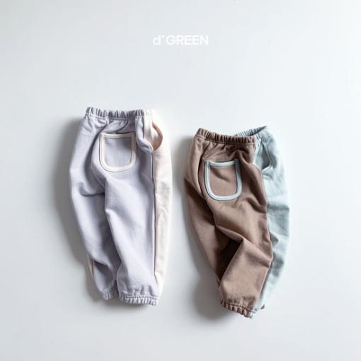 DIGREEN - BRAND - Korean Children Fashion - #Kfashion4kids - Vera Pants