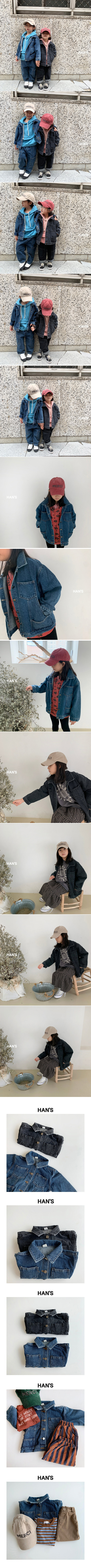 HAN'S - Korean Children Fashion - #Kfashion4kids - Denim Jacket - 2