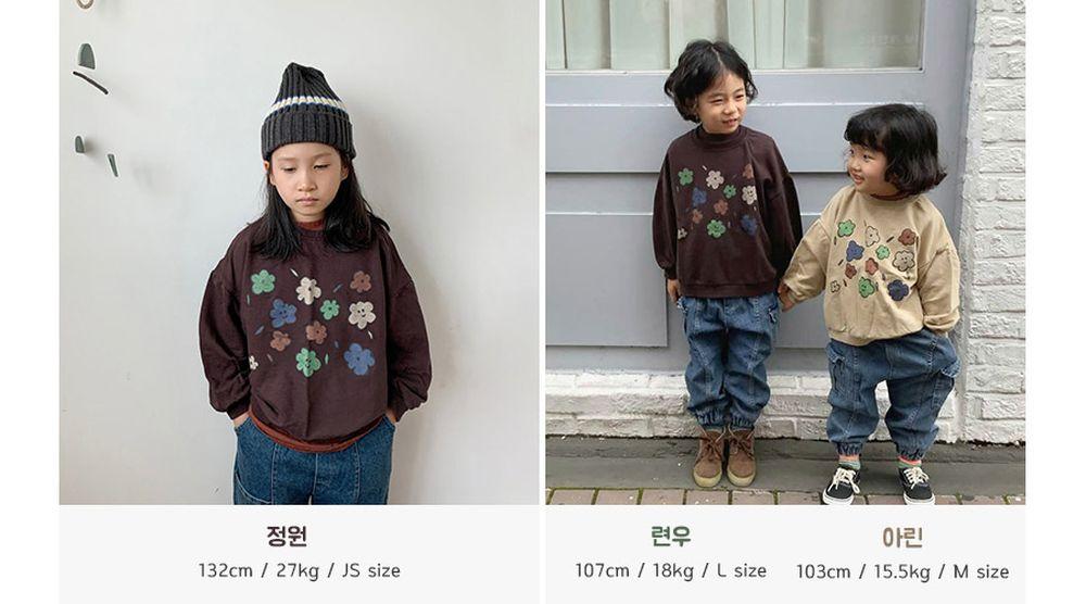 HAN'S - Korean Children Fashion - #Kfashion4kids - Denim Jacket - 3