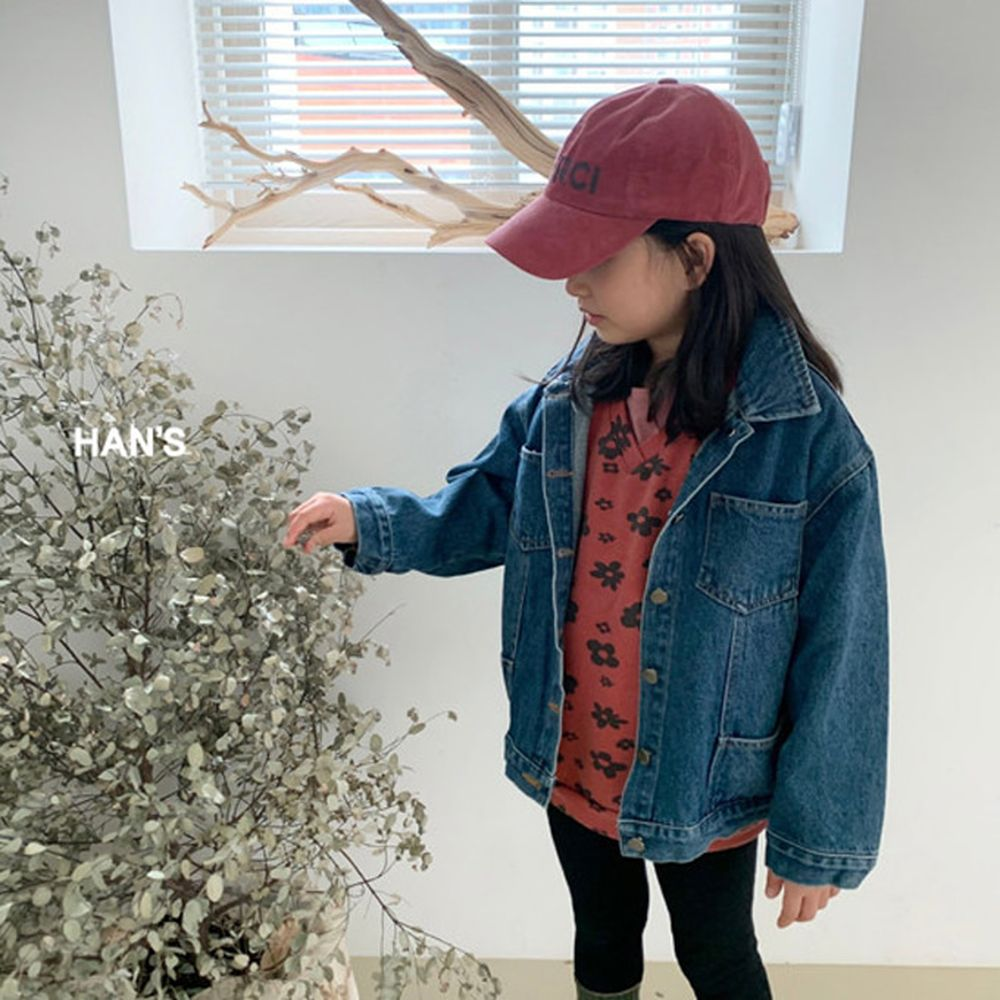 HAN'S - BRAND - Korean Children Fashion - #Kfashion4kids - Denim Jacket