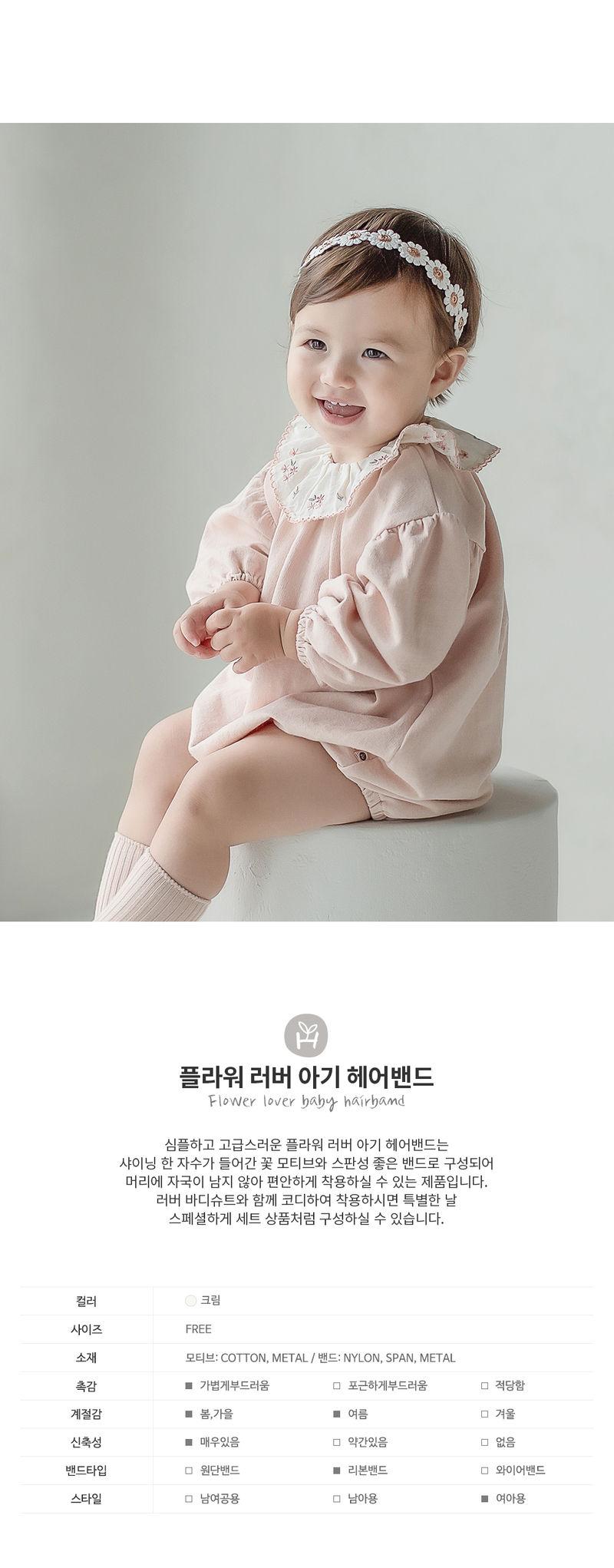 HAPPY PRINCE - Korean Children Fashion - #Kfashion4kids - Flower Lover Baby Hairband [set of 5]