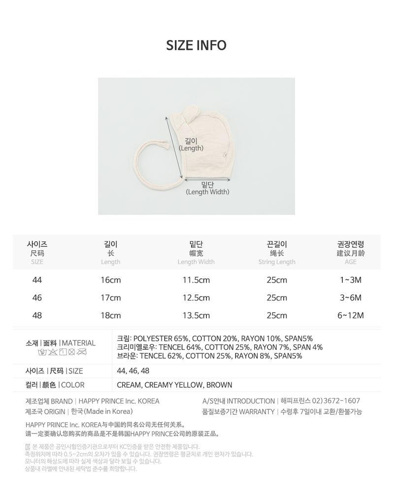 HAPPY PRINCE - Korean Children Fashion - #Kfashion4kids - Bebe Bear Bonnet - 10