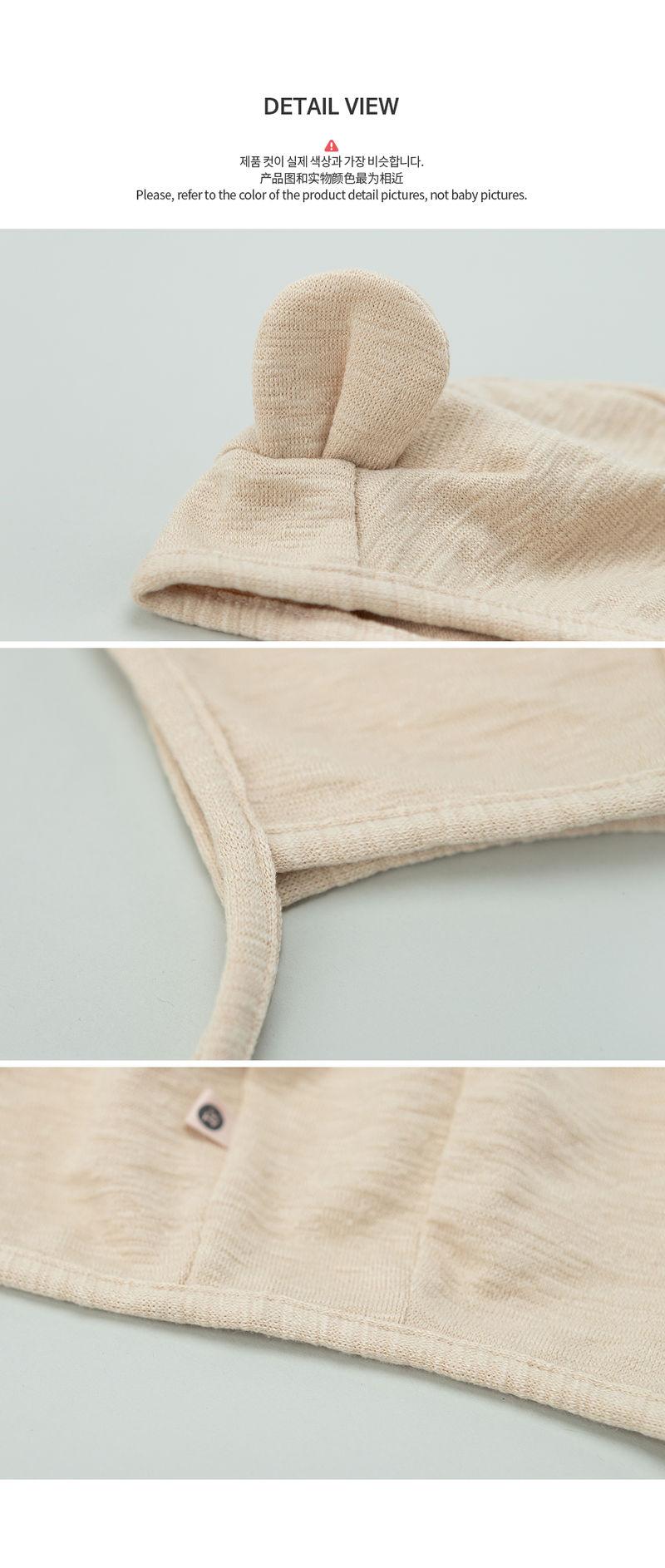 HAPPY PRINCE - Korean Children Fashion - #Kfashion4kids - Bebe Bear Bonnet - 8
