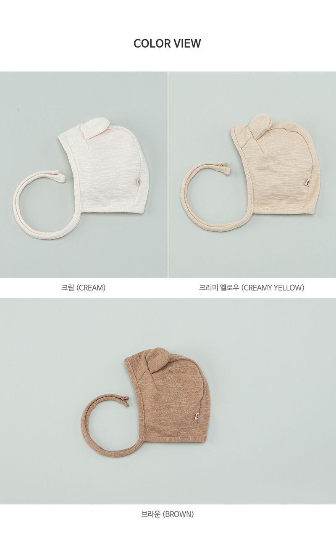 HAPPY PRINCE - Korean Children Fashion - #Kfashion4kids - Bebe Bear Bonnet - 9