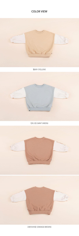 HAPPY PRINCE - Korean Children Fashion - #Kfashion4kids - Becky Baby Sweatshirt - 9