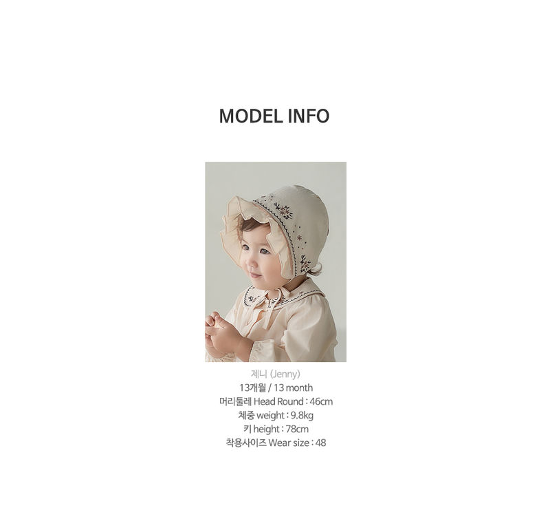 HAPPY PRINCE - Korean Children Fashion - #Kfashion4kids - Renova Baby Bonnet - 10