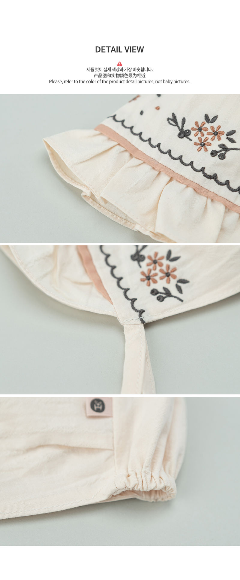 HAPPY PRINCE - Korean Children Fashion - #Kfashion4kids - Renova Baby Bonnet - 6