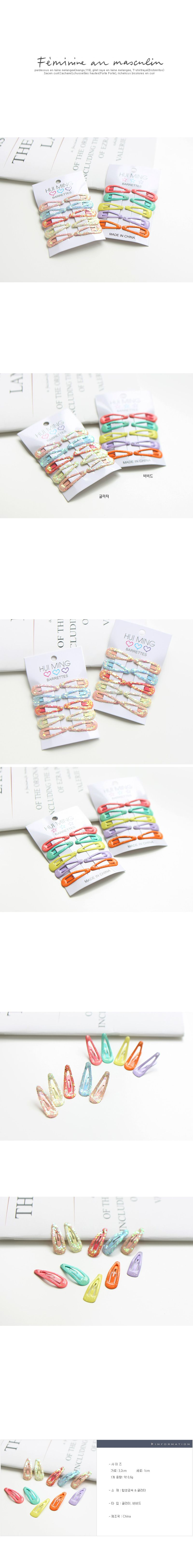 JIREH BOW - Korean Children Fashion - #Kfashion4kids - Petit Mini Hairpin [set of 10]