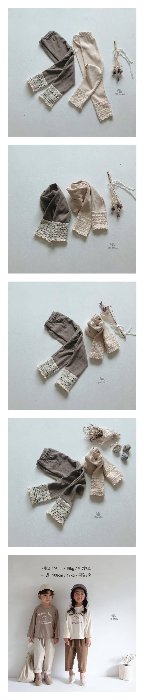 JM SNAIL - Korean Children Fashion - #Kfashion4kids - Lace Colored Leggings