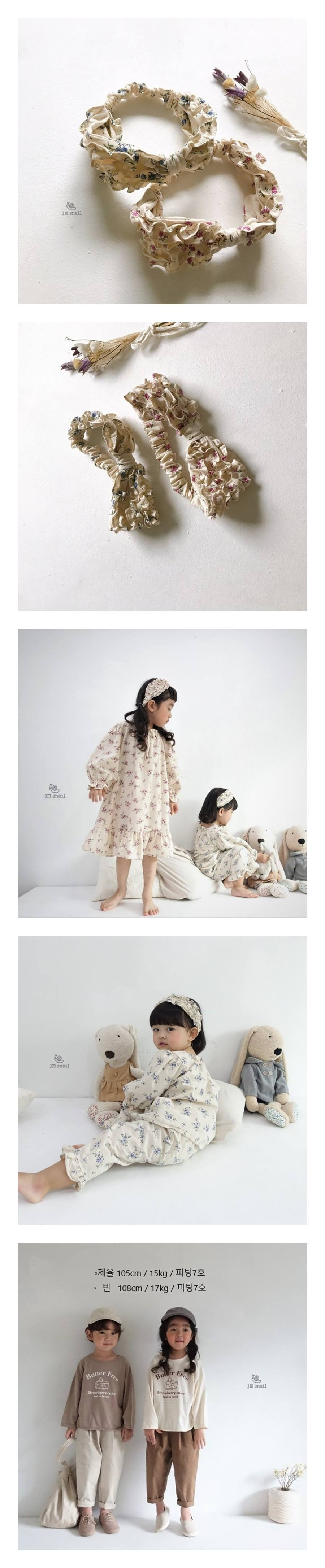 JM SNAIL - Korean Children Fashion - #Kfashion4kids - Reeds Hairband