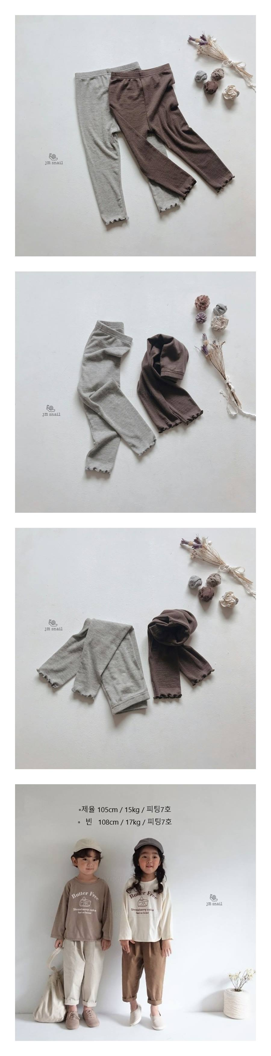 JM SNAIL - Korean Children Fashion - #Kfashion4kids - Macaron Leggings