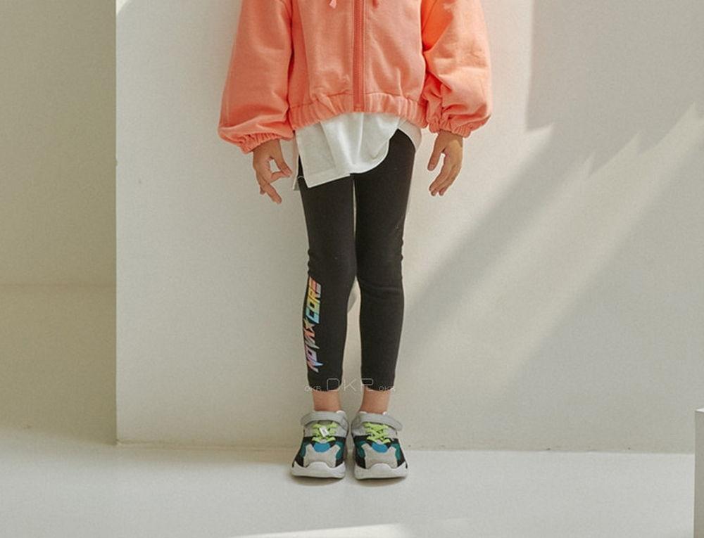 LILAS - Korean Children Fashion - #Kfashion4kids - Nova Leggings