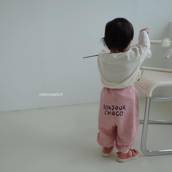 MELONSWITCH - Korean Children Fashion - #Kfashion4kids - Choco Balloon Pants - 5