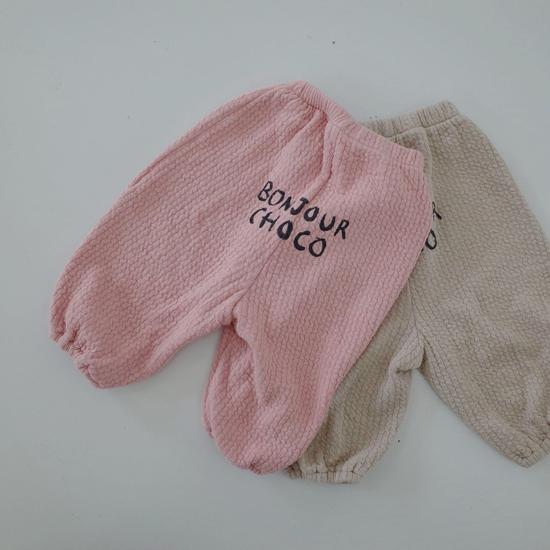 MELONSWITCH - Korean Children Fashion - #Kfashion4kids - Choco Balloon Pants - 8