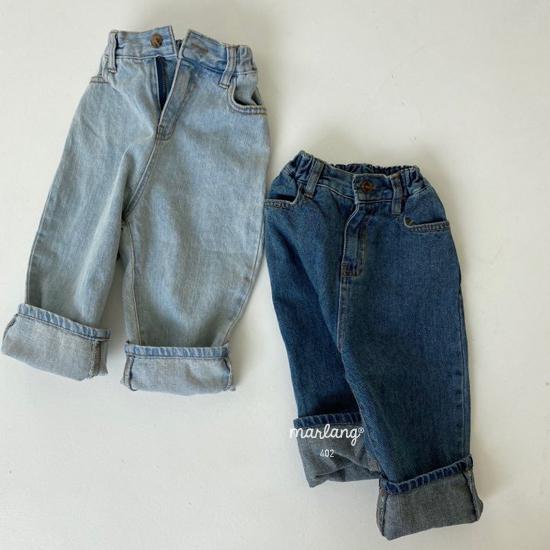 MELONSWITCH - Korean Children Fashion - #Kfashion4kids - Tough Wide Denim Pants