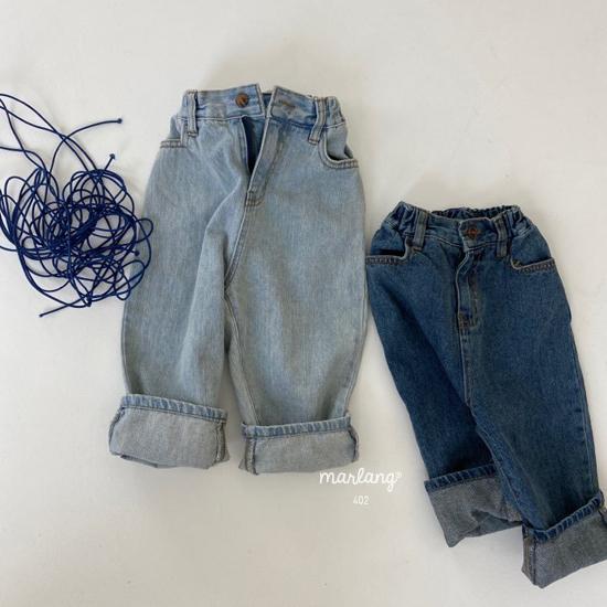 MELONSWITCH - Korean Children Fashion - #Kfashion4kids - Tough Wide Denim Pants - 2