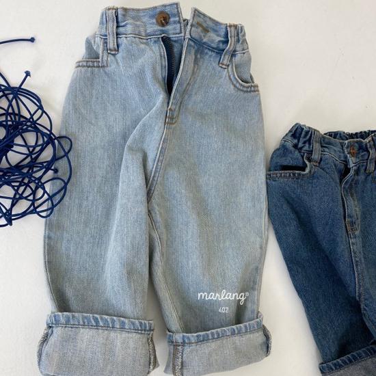MELONSWITCH - Korean Children Fashion - #Kfashion4kids - Tough Wide Denim Pants - 4