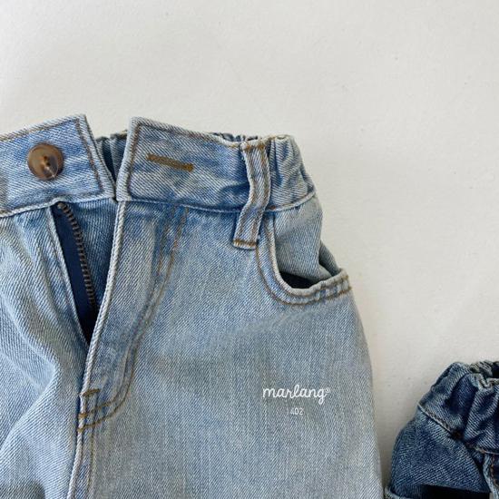 MELONSWITCH - Korean Children Fashion - #Kfashion4kids - Tough Wide Denim Pants - 6