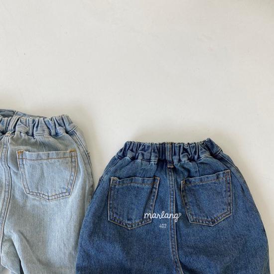 MELONSWITCH - Korean Children Fashion - #Kfashion4kids - Tough Wide Denim Pants - 8