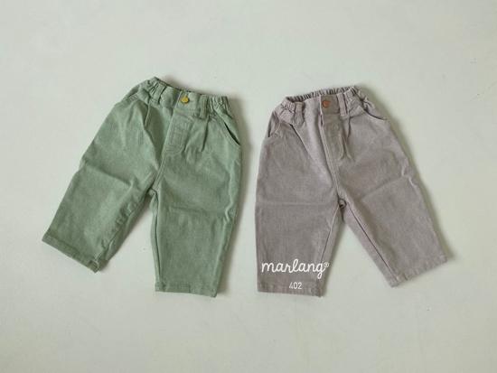 MELONSWITCH - Korean Children Fashion - #Kfashion4kids - Candy Span Pants