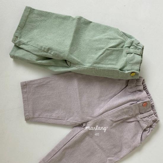 MELONSWITCH - Korean Children Fashion - #Kfashion4kids - Candy Span Pants - 2