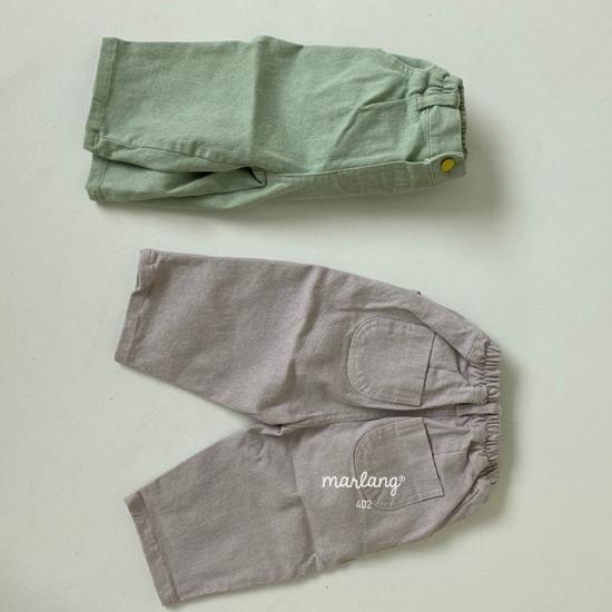 MELONSWITCH - Korean Children Fashion - #Kfashion4kids - Candy Span Pants - 4