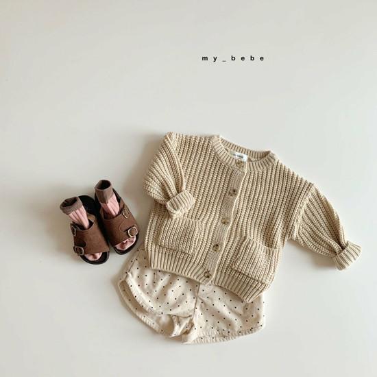 MY BEBE - Korean Children Fashion - #Kfashion4kids - Hazzi Knit Cardigan - 5