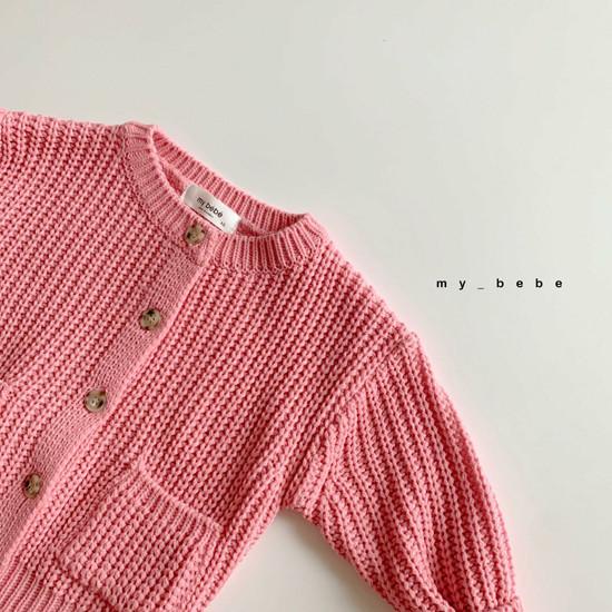 MY BEBE - Korean Children Fashion - #Kfashion4kids - Hazzi Knit Cardigan - 7