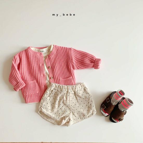 MY BEBE - Korean Children Fashion - #Kfashion4kids - Hazzi Knit Cardigan - 8