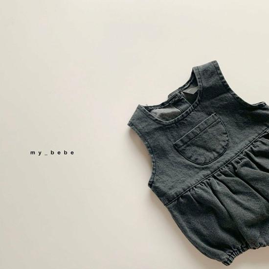 MY BEBE - Korean Children Fashion - #Kfashion4kids - Autumn Pumpkin Bodysuit - 3