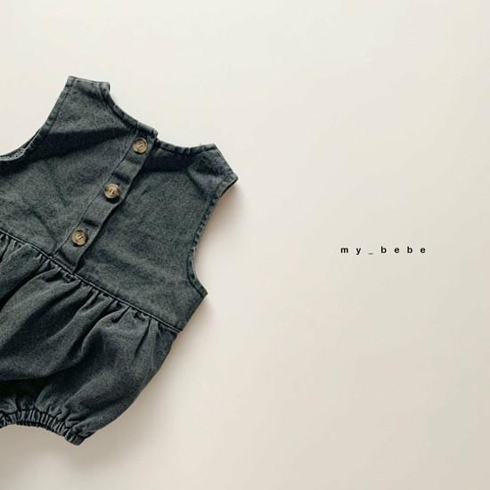 MY BEBE - Korean Children Fashion - #Kfashion4kids - Autumn Pumpkin Bodysuit - 4