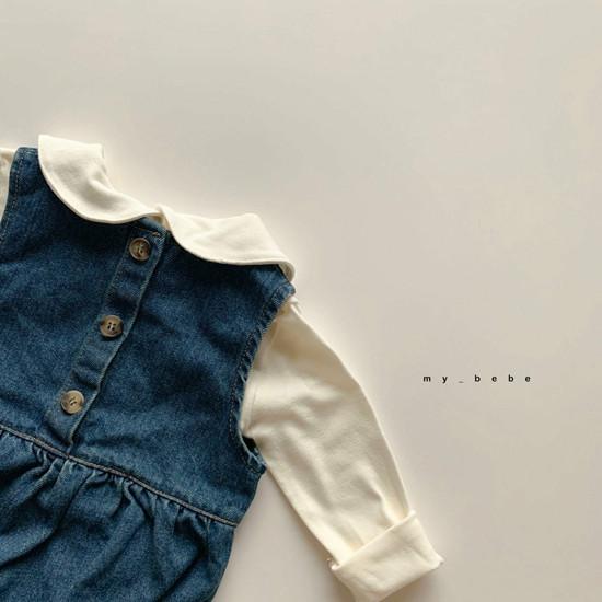 MY BEBE - Korean Children Fashion - #Kfashion4kids - Autumn Pumpkin Bodysuit - 9